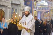 Митрополит Волоколамский Иларион совершил Божественную литургию в престольный праздник храма Усекновения главы Иоанна Предтечи под Бором в Москве