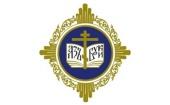 В ОВЦС состоится заседание секции Рождественских чтений, посвященной теме попечения Церкви о душевнобольных