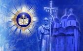 http://p2.patriarchia.ru/2020/01/22/1237524520/34.jpg