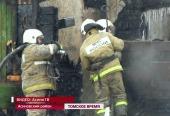 Святейший Патриарх Кирилл выразил соболезнования президенту и народу Узбекистана в связи с гибелью граждан этой страны при пожаре в Томской области