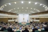 Круглый стол, посвященный общественным инициативам по сохранению наследия Великой Победы, состоится в рамках VIII Рождественских парламентских встреч