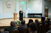 Патриарший экзарх всея Беларуси возглавил проведение рождественского вечера Христианского образовательного центра