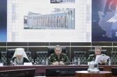 Патриарший наместник Московской епархии принял участие в совместном заседании художественного и технического советов по строительству главного храма Вооруженных сил РФ