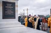 Патриарший наместник Московской епархии принял участие в церемонии открытия памятника роду Бибиковых в Подмосковье