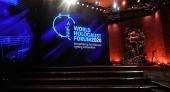 Митрополит Волоколамский Иларион принял участие в V Всемирном форуме памяти Холокоста
