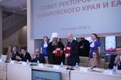 Подписано соглашение о сотрудничестве между Хабаровской епархией и Тихоокеанским государственным университетом