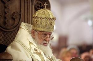 Поздравление Святейшего Патриарха Кирилла Предстоятелю Грузинской Православной Церкви с днем памяти святой равноапостольной Нины