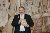 В Москве представили сборник статей «Духовный кризис в русской литературе и революционные потрясения ХХ века»