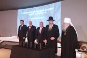 Представители Русской Православной Церкви приняли участие в мероприятии, приуроченном к Международному дню памяти жертв Холокоста