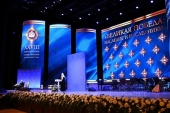 Святейший Патриарх Кирилл возглавил церемонию открытия XXVIII Международных Рождественских образовательных чтений