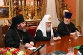 Состоялась встреча Святейшего Патриарха Кирилла с министром обороны РФ С.К. Шойгу