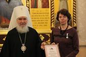 Награждены финалисты литературного конкурса «Новая библиотека» в номинации рукописей «Новомученики и исповедники Церкви Русской»