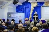 X Международная научно-практическая конференция «Церковь и казачество: соработничество на благо Отечества» завершилась в Первом казачьем университете