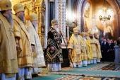 Слово Святейшего Патриарха Кирилла в одиннадцатую годовщину интронизации после Литургии в Храме Христа Спасителя