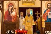 Управляющий делами Украинской Православной Церкви совершил Литургию в столице Чехии
