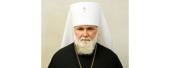 Патриаршее поздравлениемитрополиту ЯрославскомуВадиму с 30-летием архиерейской хиротонии