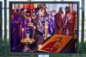 В Москве пройдет фотовыставка «Дивный остров Валаам»