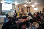 Синодальный отдел религиозного образования и катехизации провел семинар «Система приходского просвещения детей и взрослых»