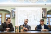 В Московской духовной академии прошла презентация книги «Блаженный Августин Гиппонский. Толкование на Евангелие от Иоанна»