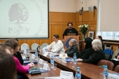 Состоялась международная конференция «Проблемы сохранения церковного искусства»
