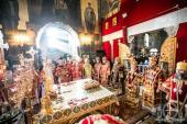 В 102-ю годовщину убиения священномученика Владимира (Богоявленского) в Киево-Печерской лавре молитвенно почтили память святого