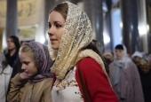 Первый всеукраинский форум жен священнослужителей Украинской Православной Церкви состоится в Киеве