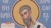 Григорий Великий Двоеслов о титуле «Вселенский»