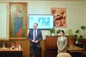 В Белоруссии представили двухтомное издание, посвященное священномученику Иоанну (Поммеру)