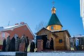 Глава Красноярской митрополии освятил часовню на территории 91-й отдельной бригады Росгвардии