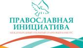 В Хабаровской епархии началась реализация проекта «Церковь и история»