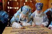Придел в честь Трех святителей освящен в Успенском кафедральном соборе Ташкентской епархии