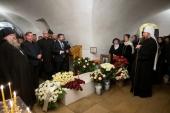 В Москве прошли мероприятия памяти великого князя Сергея Александровича