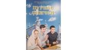 В Чебоксарах состоялась презентация книги Святейшего Патриарха Кирилла «Только жизнь: Диалог с молодежью» на чувашском языке