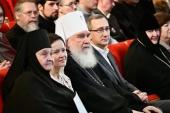 Состоялось открытие XV Международного Сретенского православного кинофестиваля «Встреча»