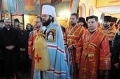 Митрополит Корсунский Антоний: Духовенству дано указание исполнять директивы властей Италии, направленные на предотвращение распространения коронавируса