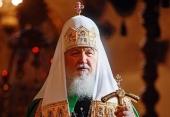 Патриаршая проповедь в Неделю сыропустную после Литургии в Успенском соборе Московского Кремля