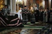 Предстоятель Русской Церкви совершил вечерню с чином прощения в Храме Христа Спасителя в Москве