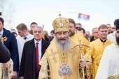 Preafericitul mitropolit al Kievului și al întregii Ucraine Onufrii: Autocefalia trebuie să fie rodul unității Bisericii și nu urmarea dezbinării ei