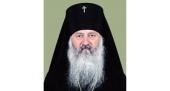 Патриаршее поздравление архиепископу Пинскому Стефану с 30-летием архиерейской хиротонии