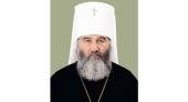 Патриаршее поздравление митрополиту Могилев-Подольскому Агапиту с 55-летием со дня рождения