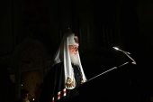 В понедельник первой седмицы Великого поста Святейший Патриарх Кирилл совершил повечерие с чтением Великого канона прп. Андрея Критского в Храме Христа Спасителя в Москве