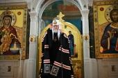 Проповедь Святейшего Патриарха Кирилла в понедельник первой седмицы Великого поста после утреннего богослужения в Сретенском ставропигиальном монастыре