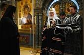 Проповедь Святейшего Патриарха Кирилла во вторник первой седмицы Великого поста после утреннего богослужения в Зачатьевском ставропигиальном монастыре