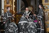 В среду первой седмицы Великого поста Святейший Патриарх Кирилл совершил Литургию Преждеосвященных Даров в Храме Христа Спасителя в Москве