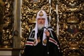 Проповедь Святейшего Патриарха Кирилла после великого повечерия в четверг первой седмицы Великого поста в Донском ставропигиальном монастыре
