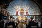 В Неделю Торжества Православия Блаженнейший митрополит Киевский Онуфрий возглавил праздничное богослужение в Киево-Печерской лавре