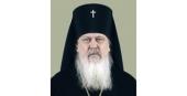 Патриаршее поздравление архиепископу Филарету (Карагодину) с 30-летием архиерейской хиротонии