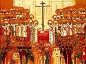 В Собор новомучеников и исповедников Церкви Русской включен ряд святых, почитаемых в Русской Зарубежной Церкви