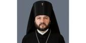Архиепископ Владикавказский Леонид назначен сопредседателем Комиссии по диалогу между Русской Православной Церковью и Эфиопской Церковью