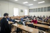 В Санкт-Петербургской духовной академии прошел научный семинар, посвященный исследованию церковно-государственных отношений